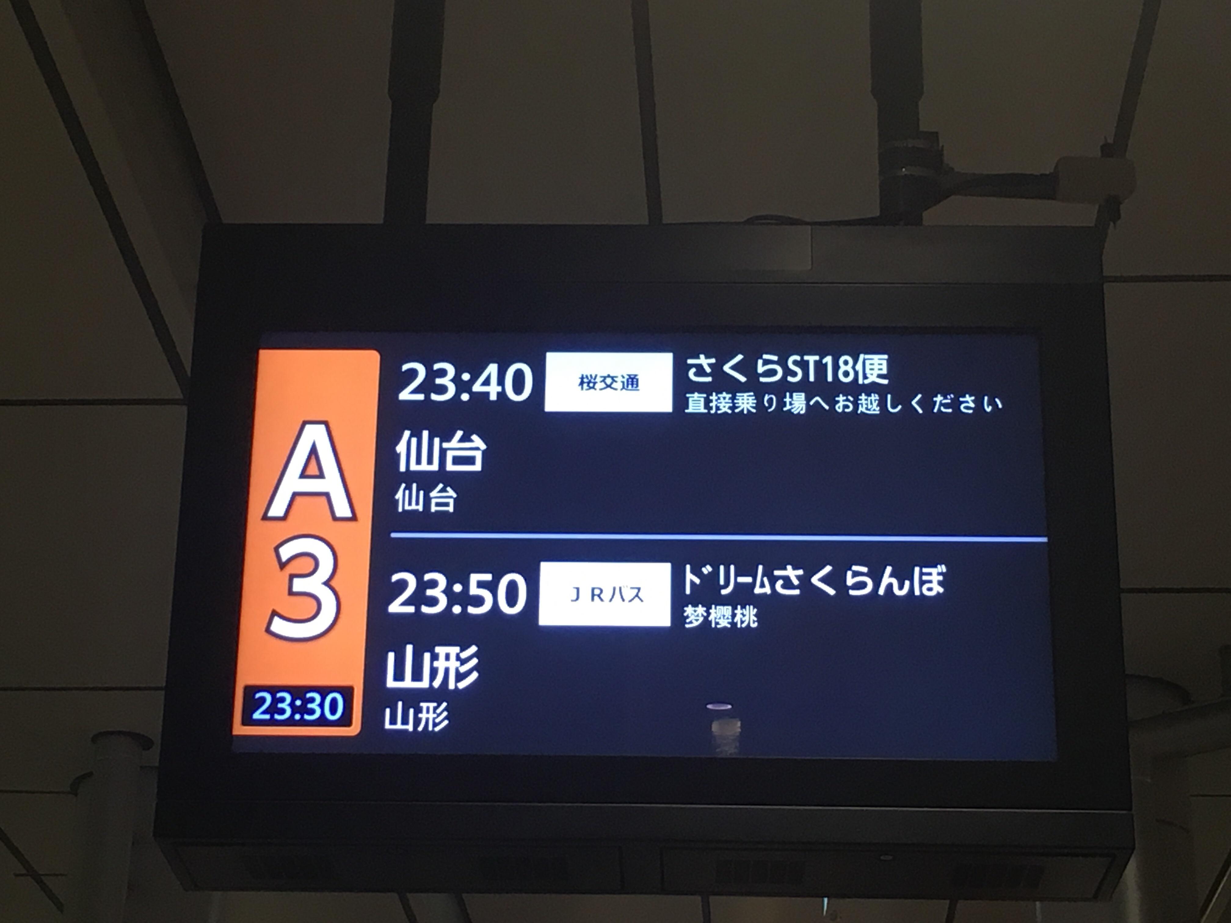 f:id:Itabashi_I17:20170127172329j:image