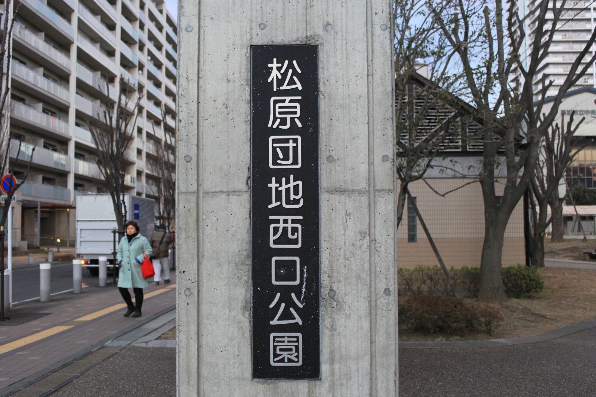 f:id:Itabashi_I17:20170215095421j:image