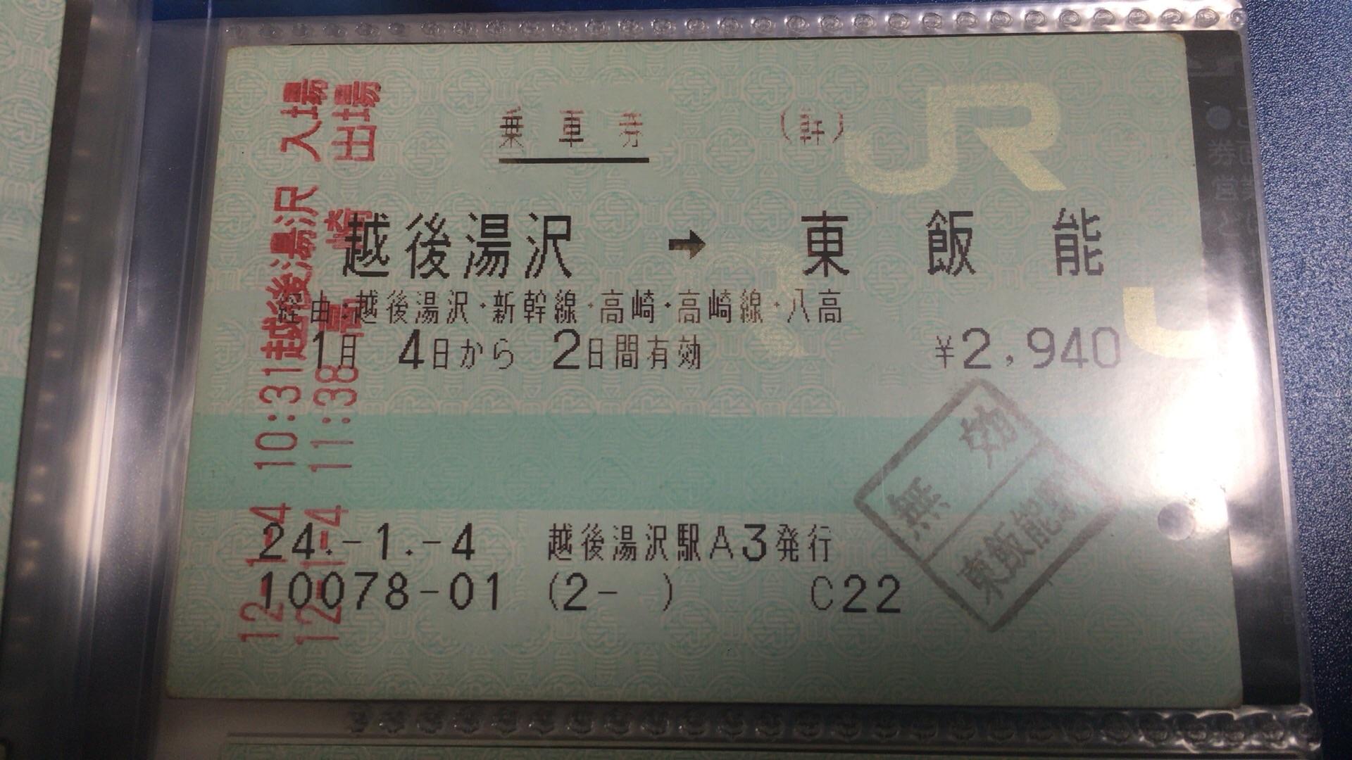 f:id:Itabashi_I17:20170224105215j:image