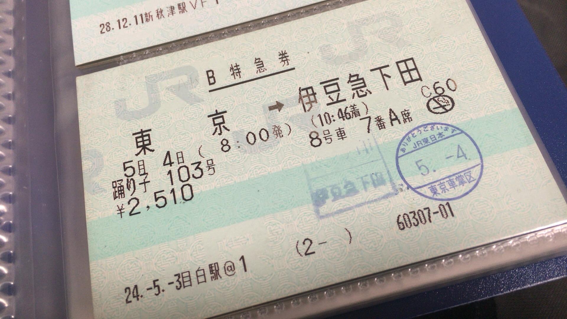 f:id:Itabashi_I17:20170224105814j:image