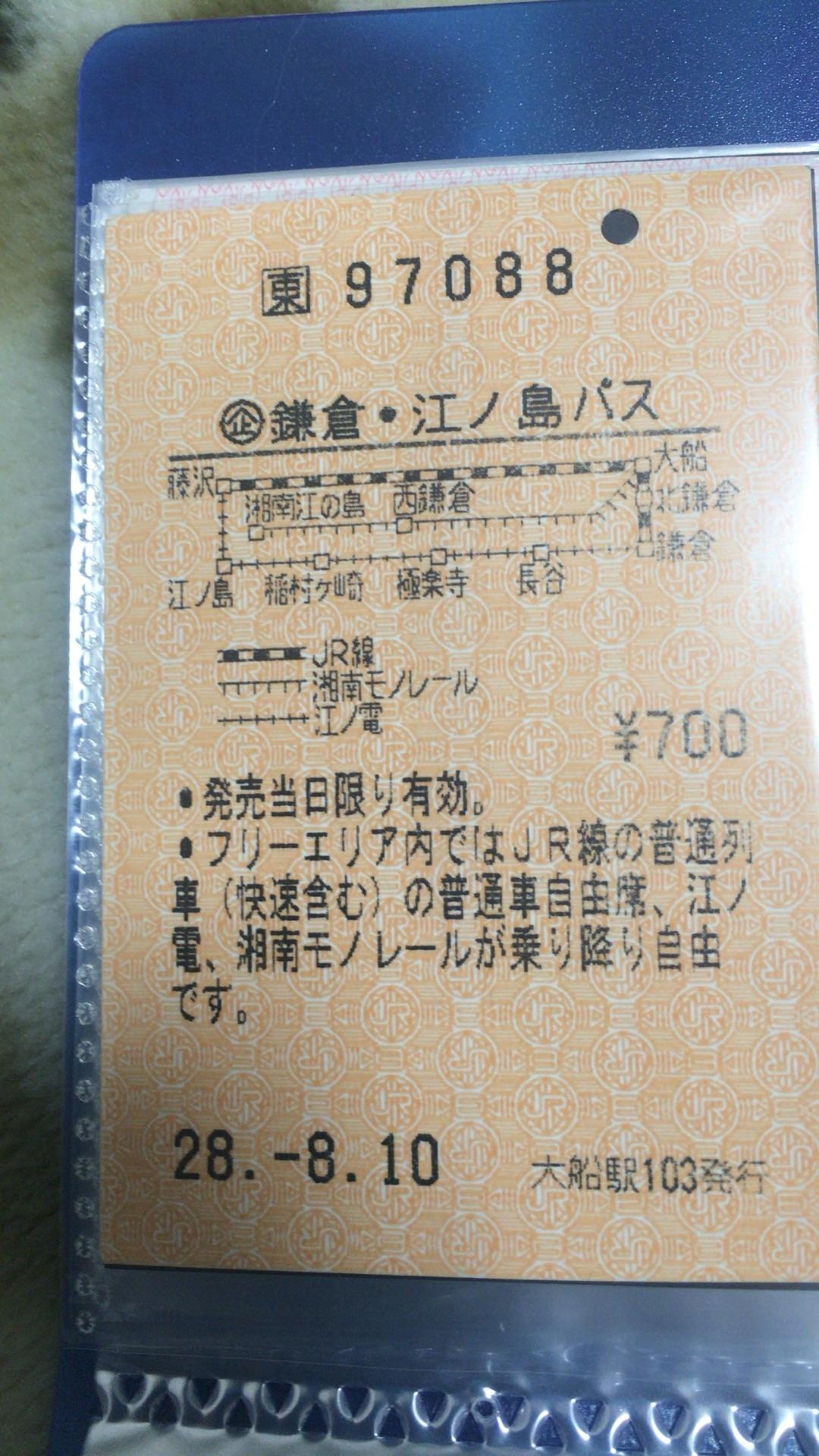 f:id:Itabashi_I17:20170224110444j:image