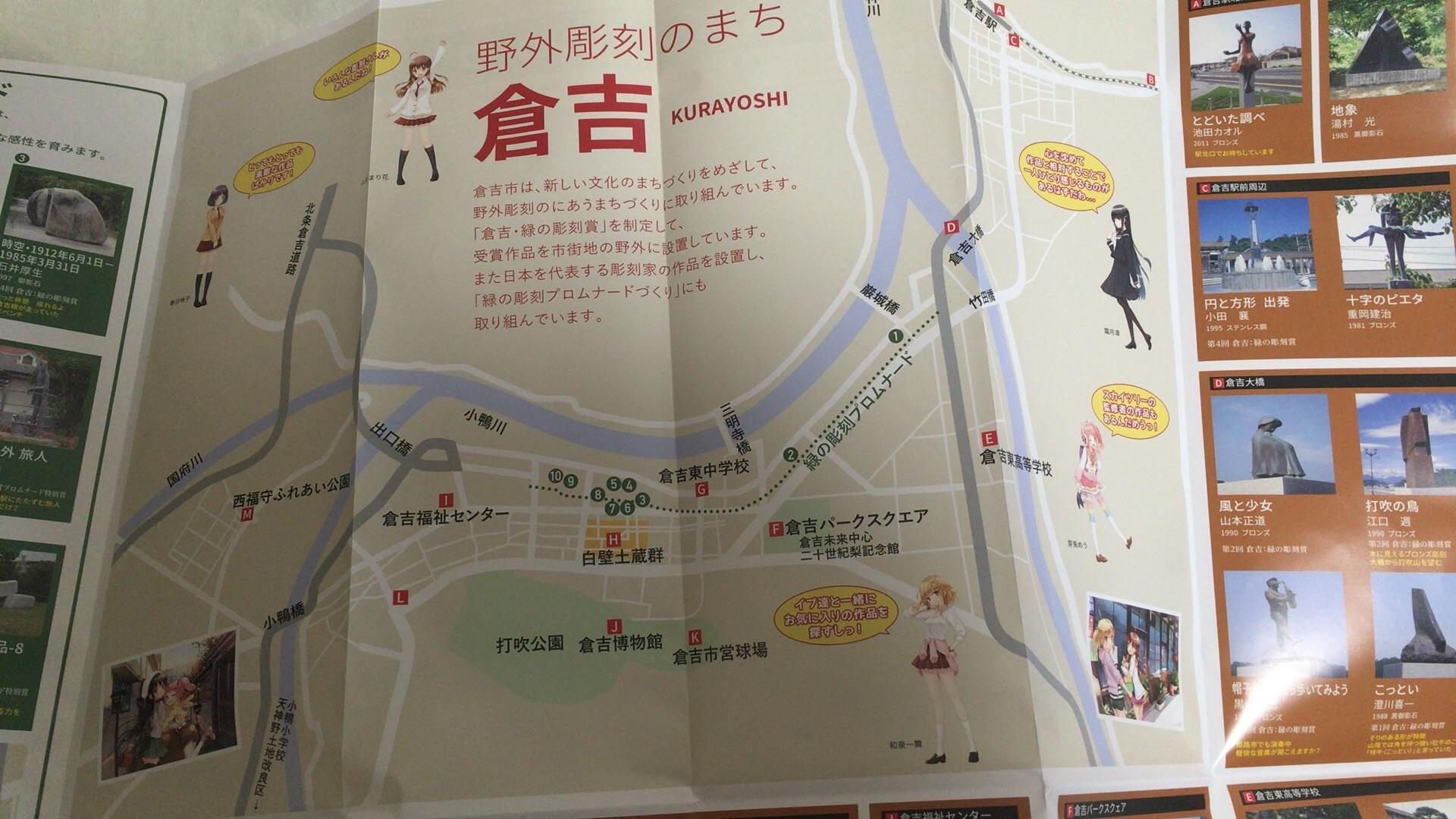 f:id:Itabashi_I17:20170302093810j:image