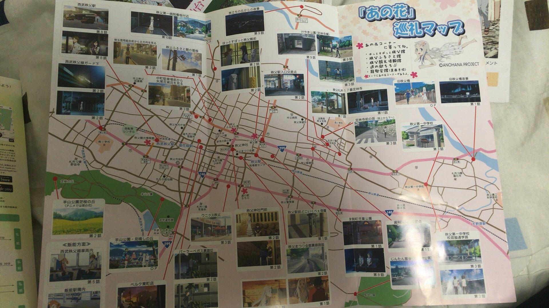 f:id:Itabashi_I17:20170302095144j:image