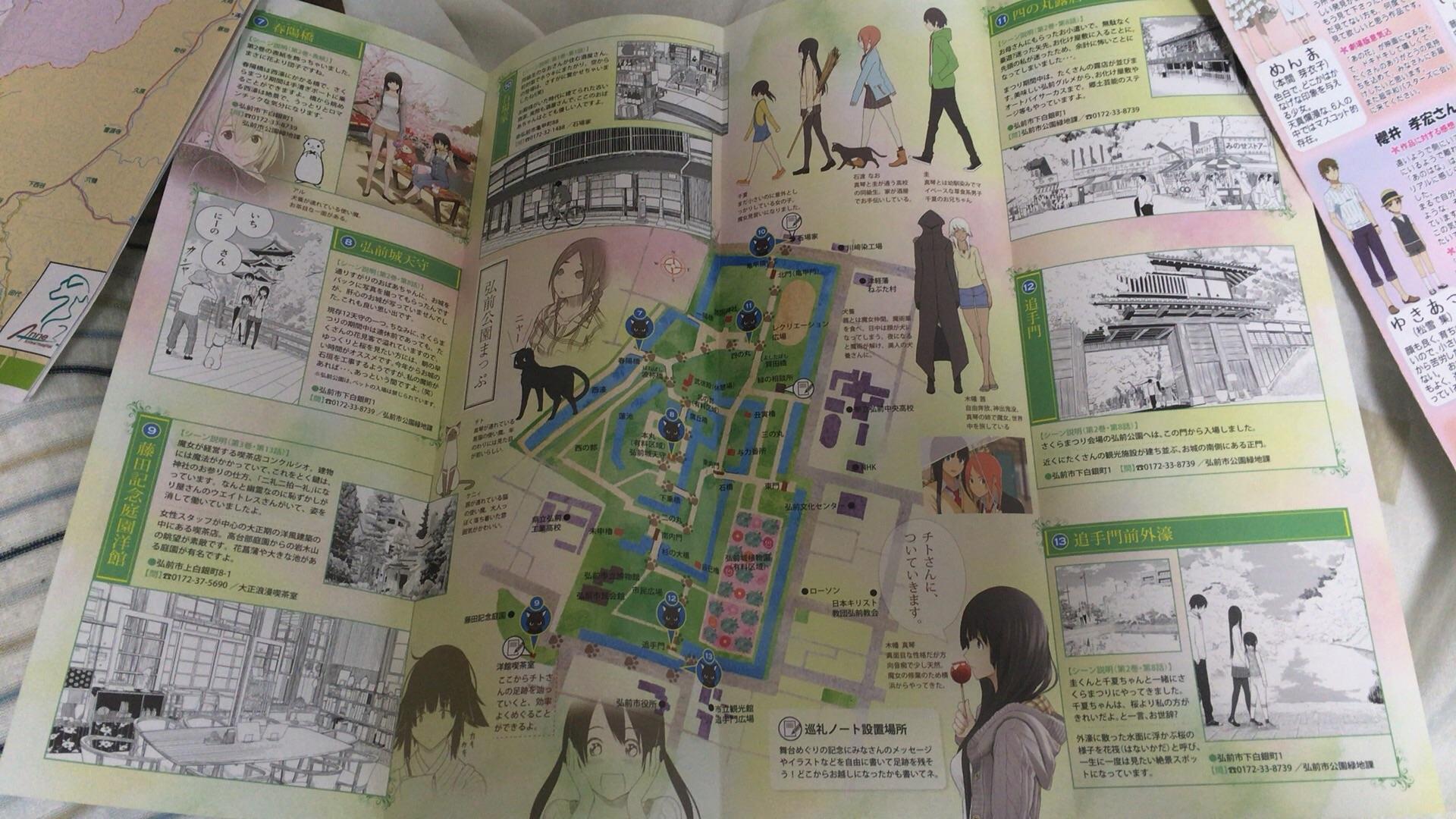 f:id:Itabashi_I17:20170302095427j:image