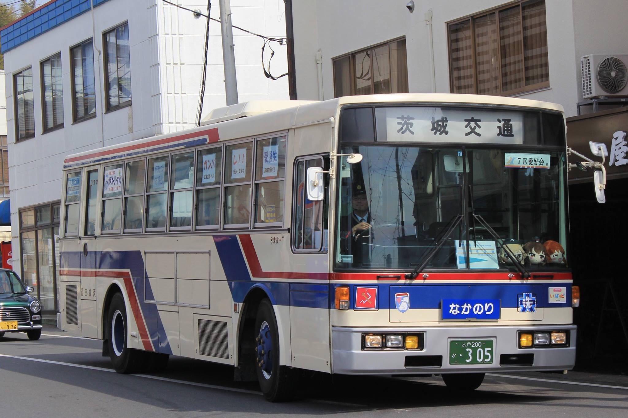 f:id:Itabashi_I17:20170306150249j:image