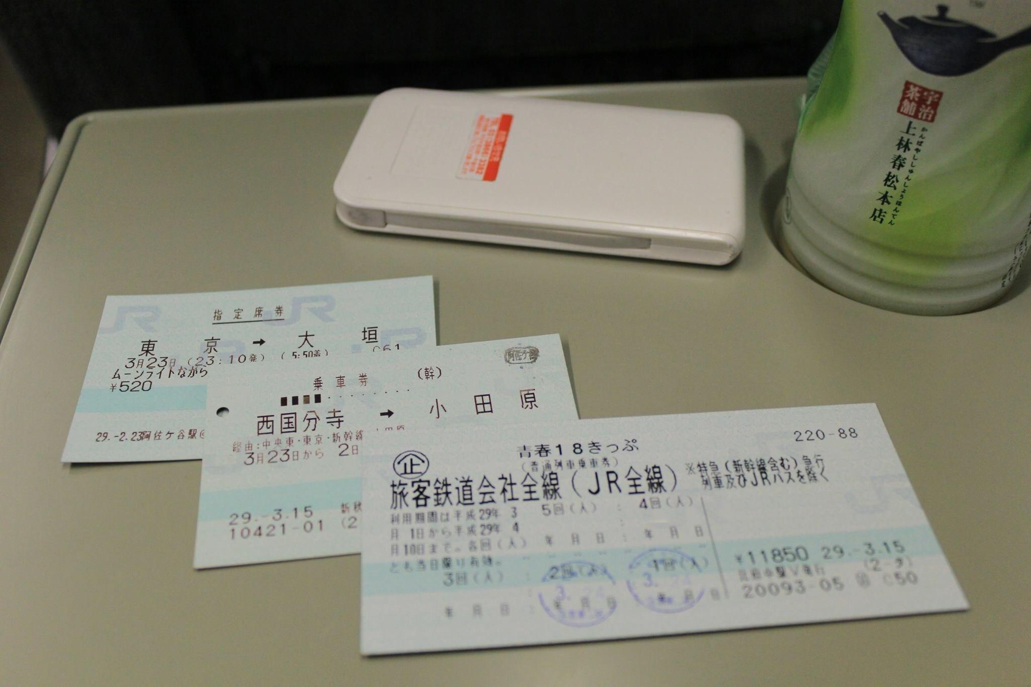 f:id:Itabashi_I17:20170327112605j:image