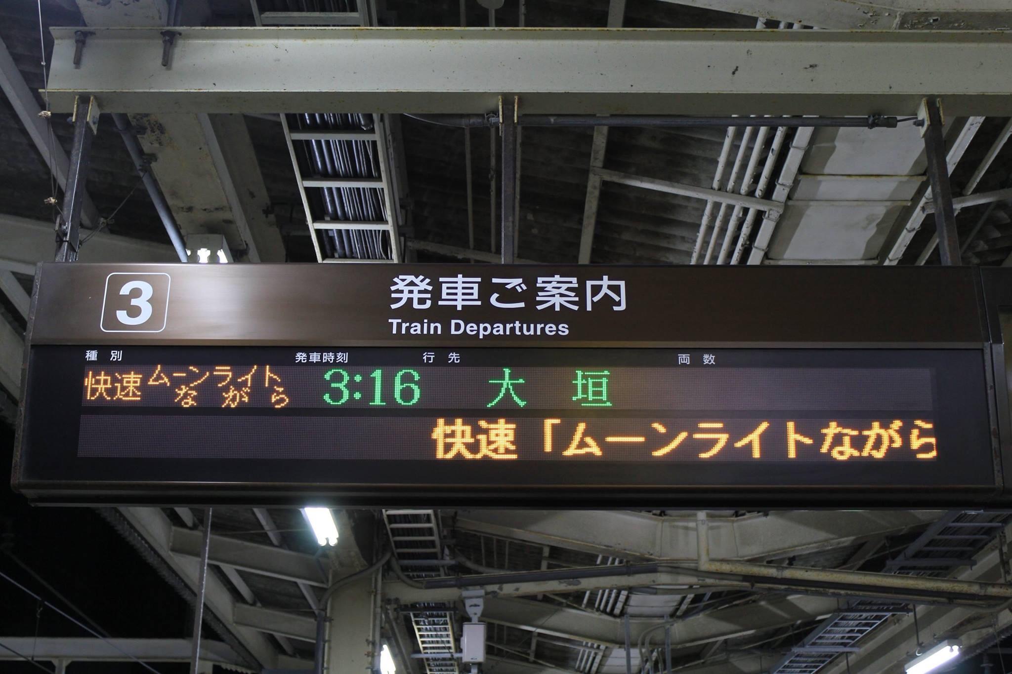 f:id:Itabashi_I17:20170327112858j:image