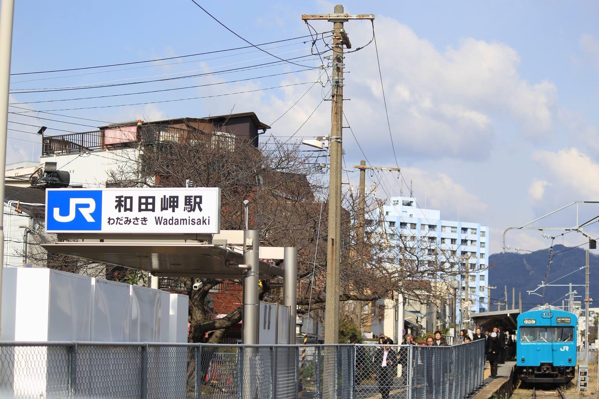 f:id:Itabashi_I17:20170327113836j:image