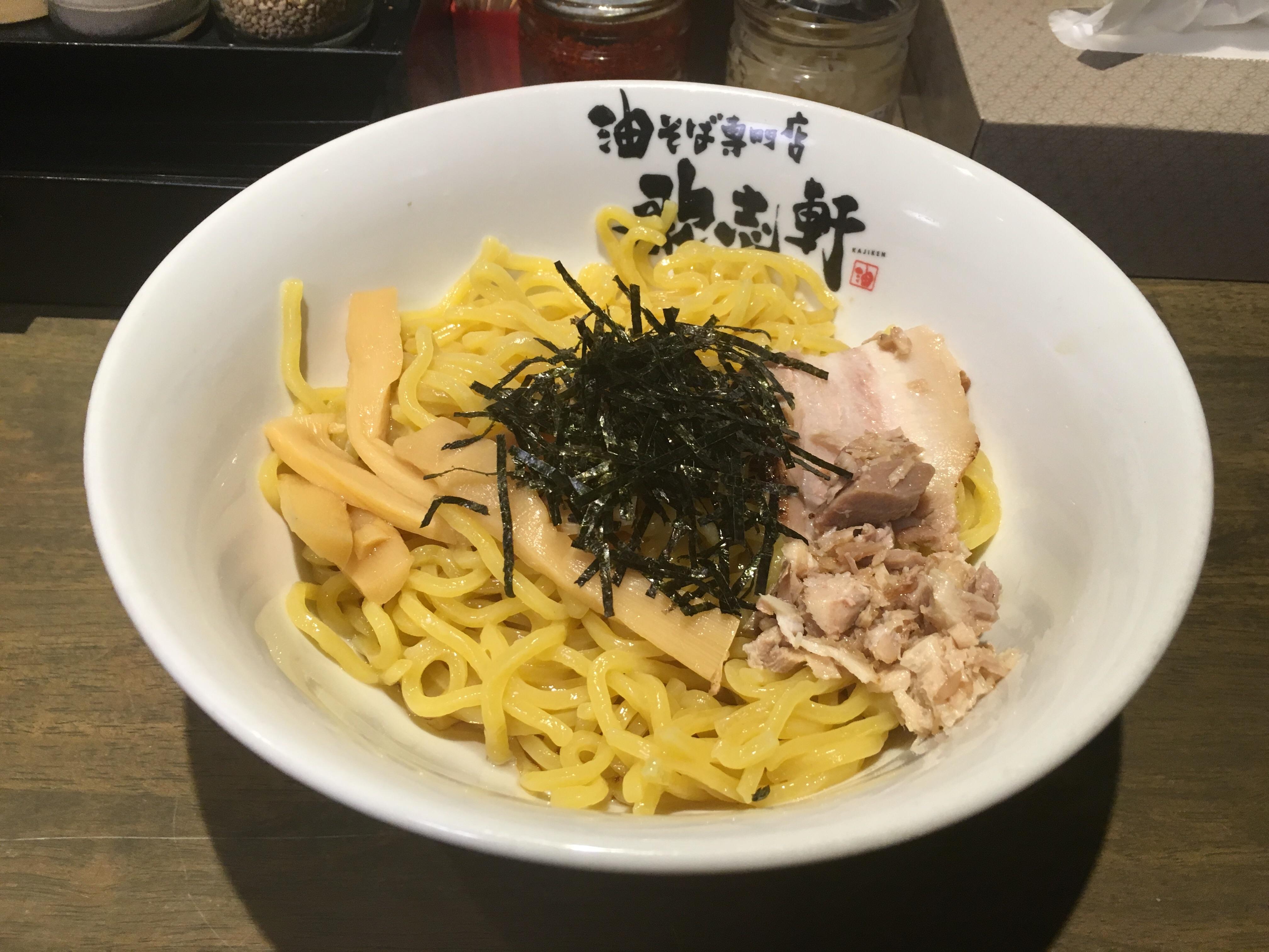 f:id:Itabashi_I17:20170327140017j:image