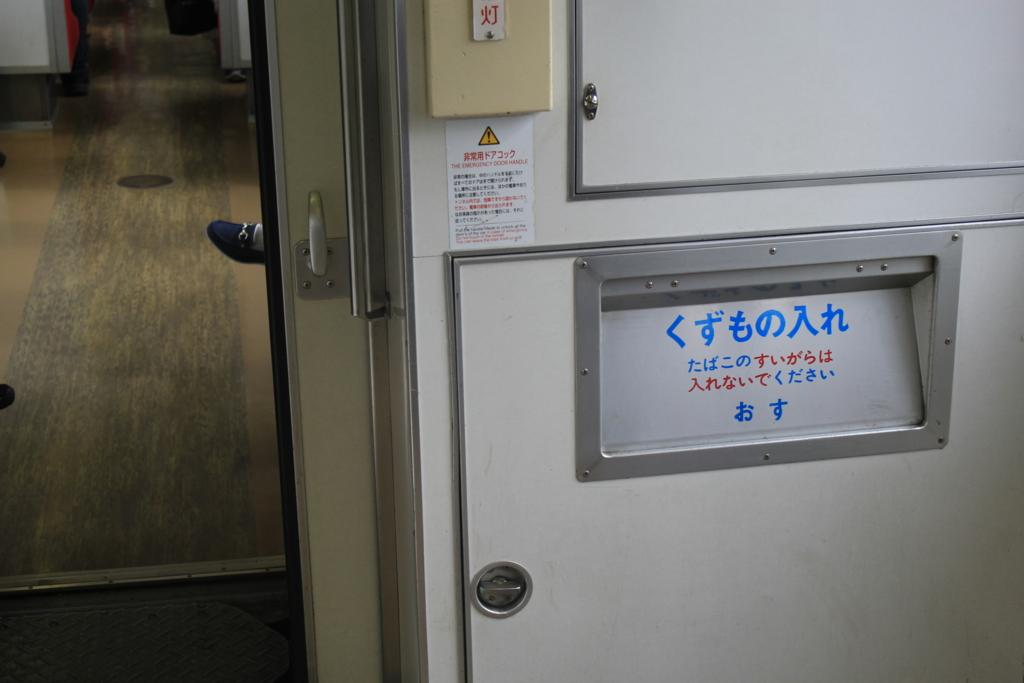 f:id:Itabashi_I17:20170421104545j:plain