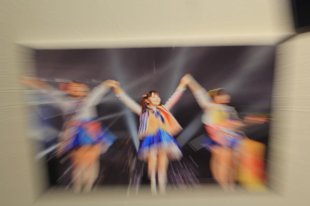f:id:Itabashi_I17:20170604011655j:plain
