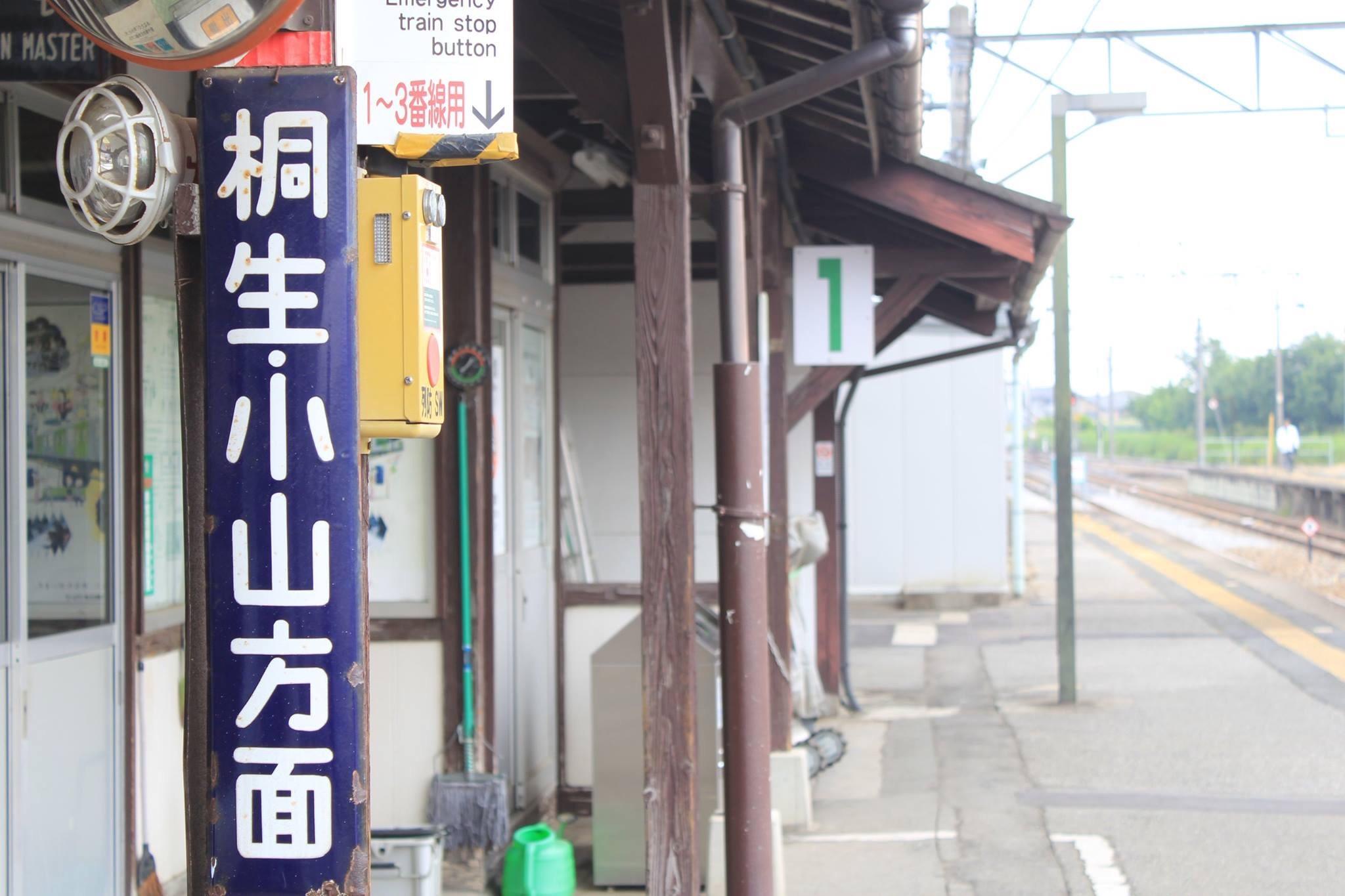 f:id:Itabashi_I17:20170721124329j:image