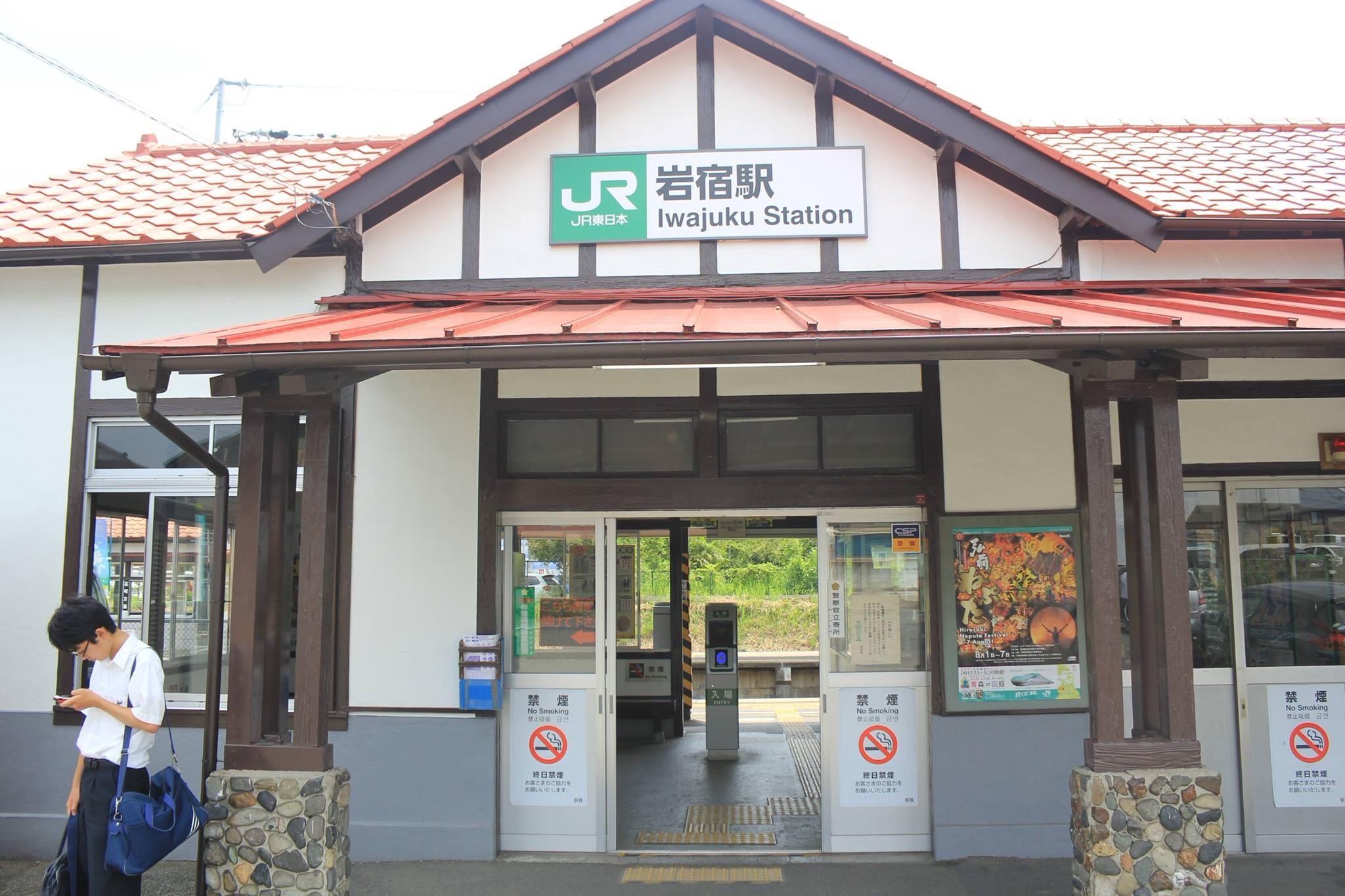 f:id:Itabashi_I17:20170721124813j:image