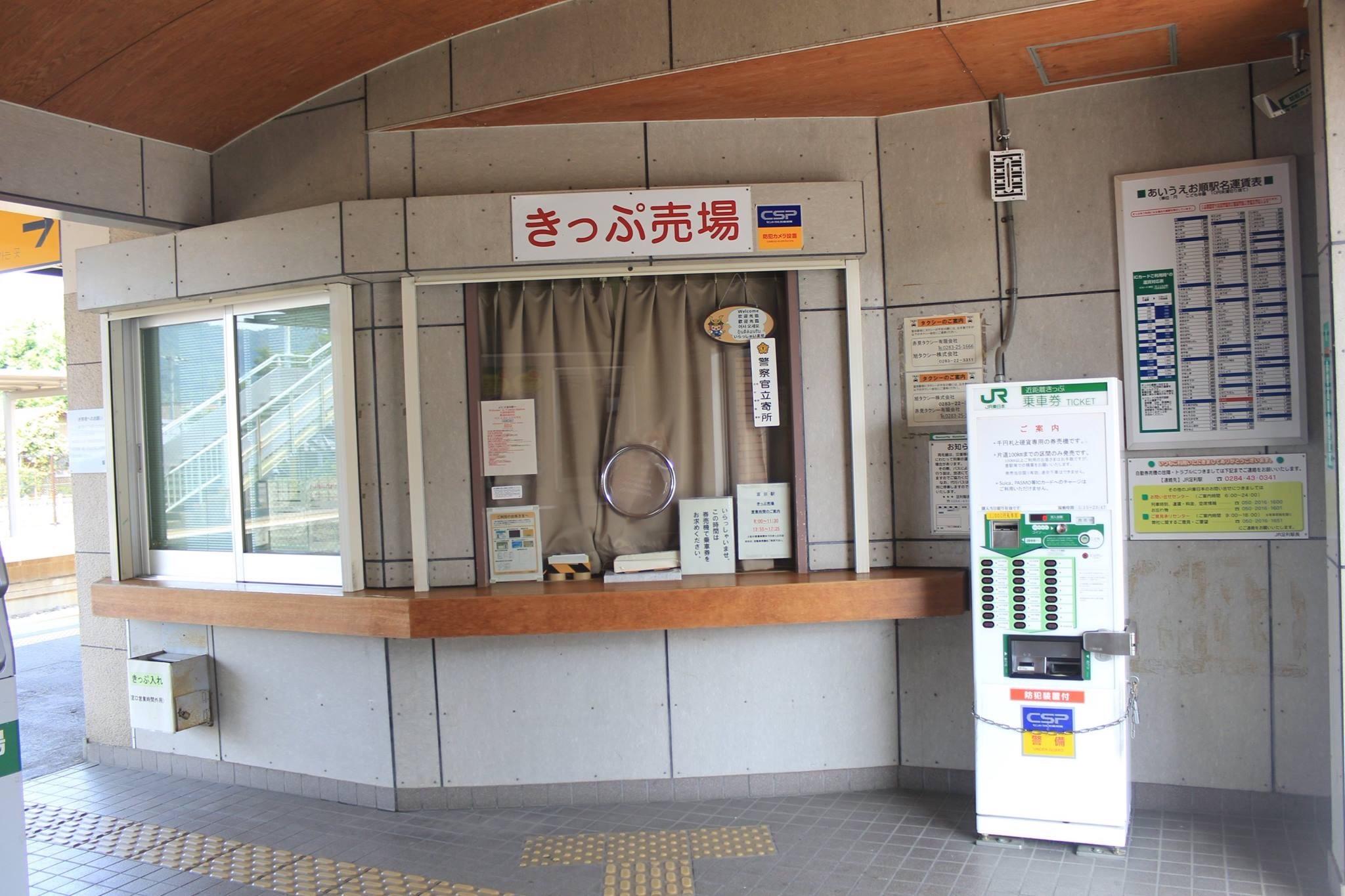 f:id:Itabashi_I17:20170721125212j:image