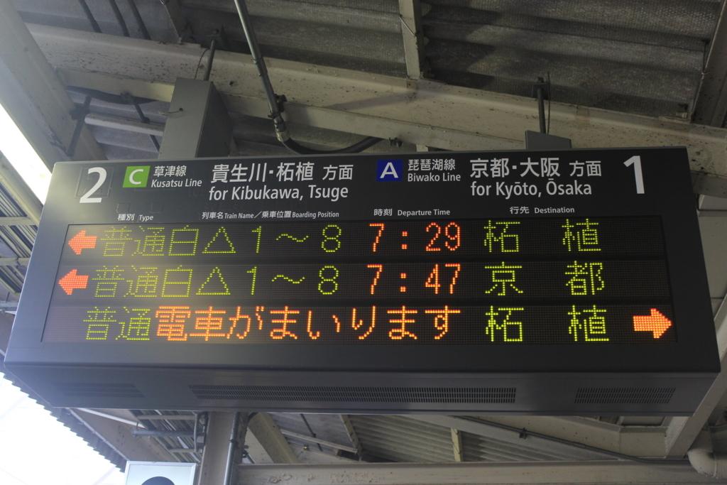 f:id:Itabashi_I17:20170731235026j:plain