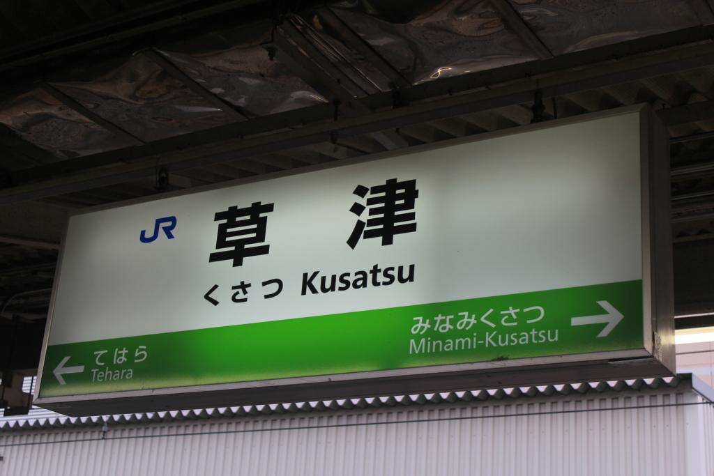 f:id:Itabashi_I17:20170731235047j:plain