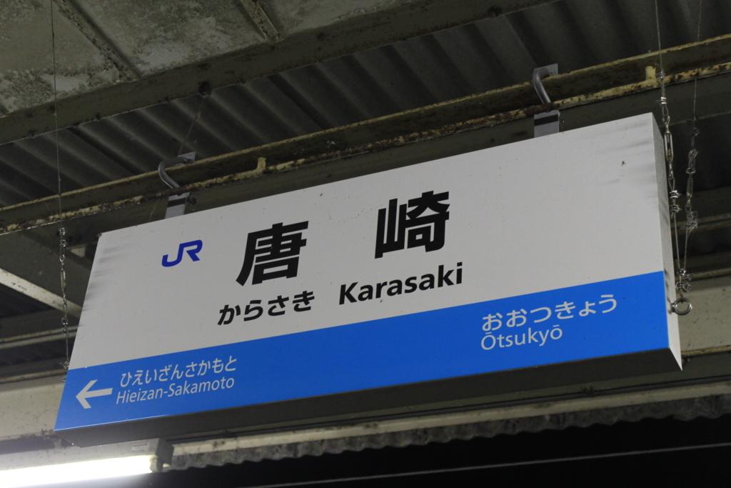 f:id:Itabashi_I17:20170731235205j:plain