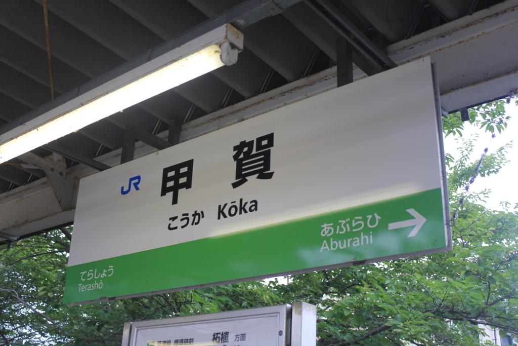 f:id:Itabashi_I17:20170731235311j:plain