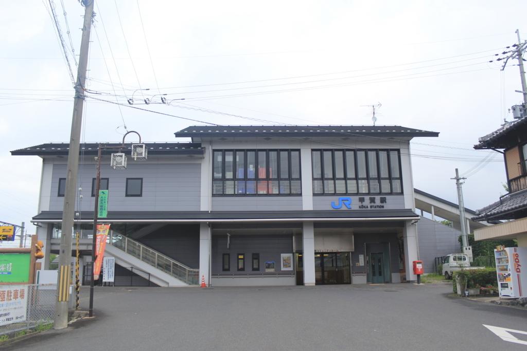 f:id:Itabashi_I17:20170731235332j:plain