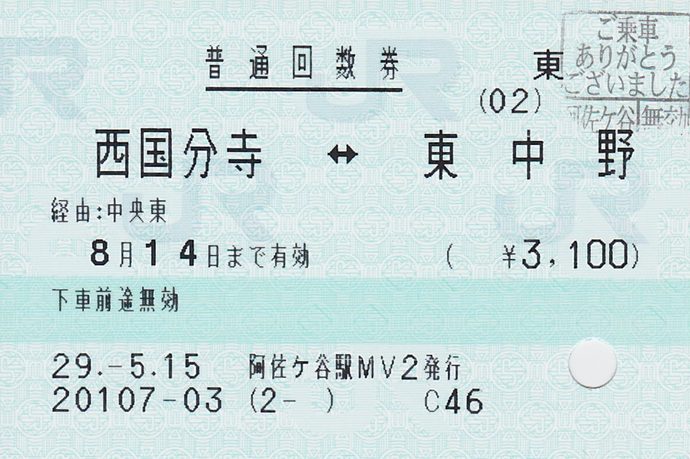 f:id:Itabashi_I17:20170808105638j:plain