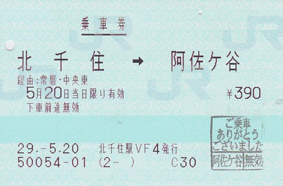 f:id:Itabashi_I17:20170808110032j:plain