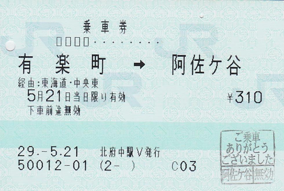 f:id:Itabashi_I17:20170808110144j:plain