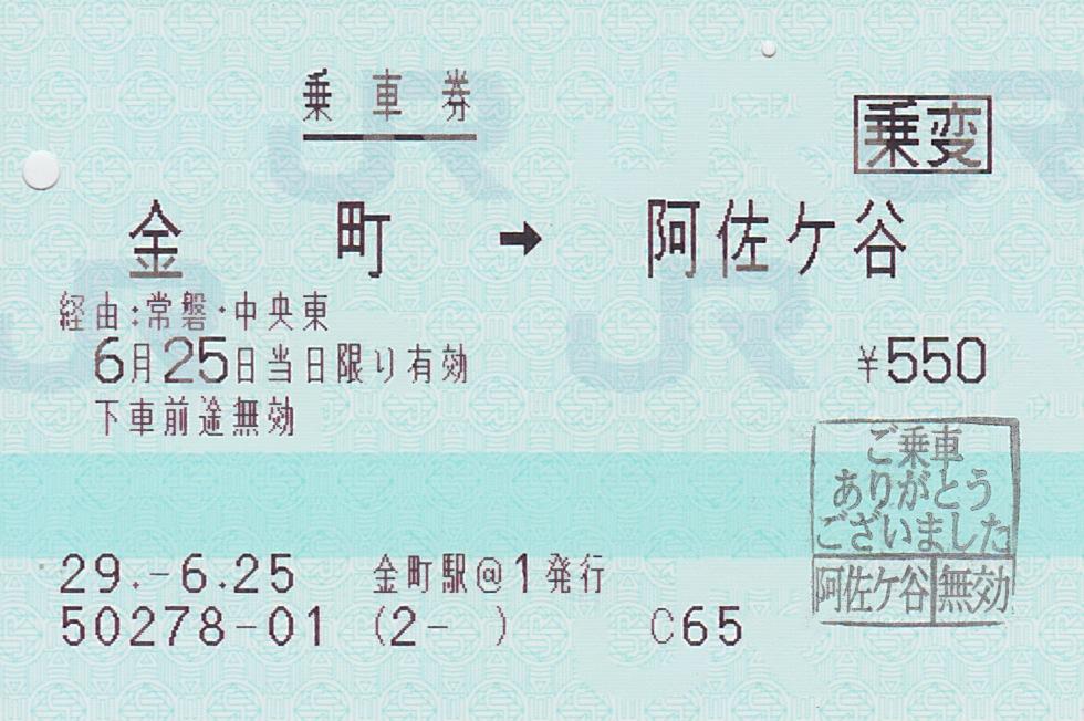 f:id:Itabashi_I17:20170808110601j:plain