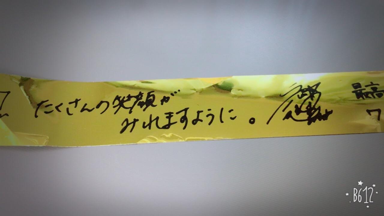 f:id:Itabashi_I17:20170918143158j:image