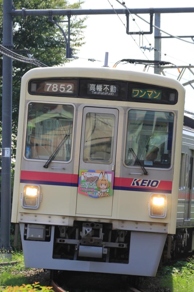 f:id:Itabashi_I17:20170928105126j:plain