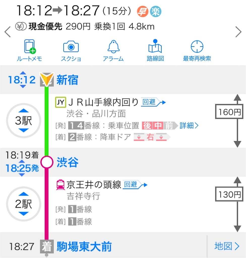 f:id:Itabashi_I17:20190326181407j:image