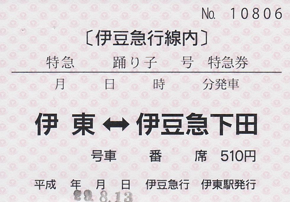 f:id:Itabashi_I17:20190421152955j:plain