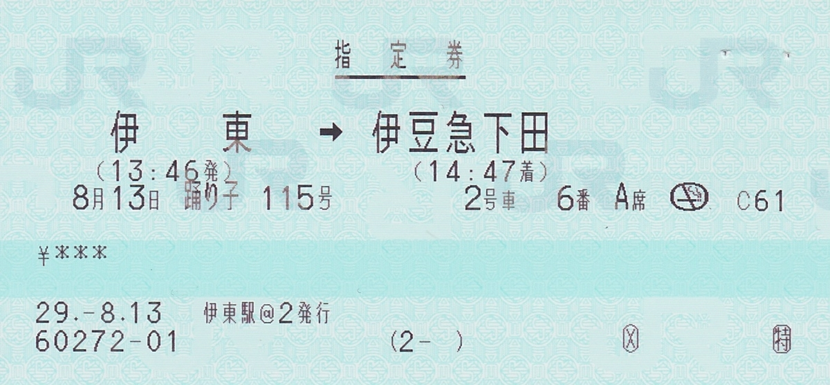 f:id:Itabashi_I17:20190421153028j:plain