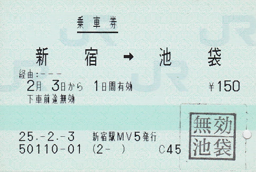 f:id:Itabashi_I17:20190618081730j:plain
