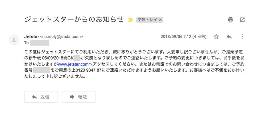 f:id:ItariKitari:20180910102726p:plain