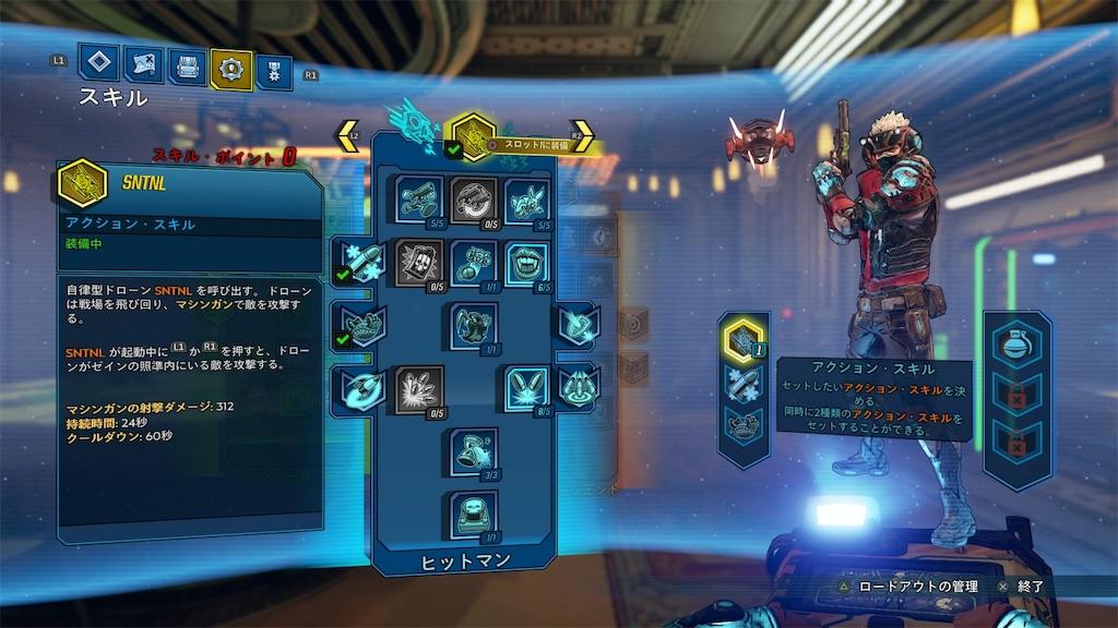 ボーダー ランズ 3 最強 武器