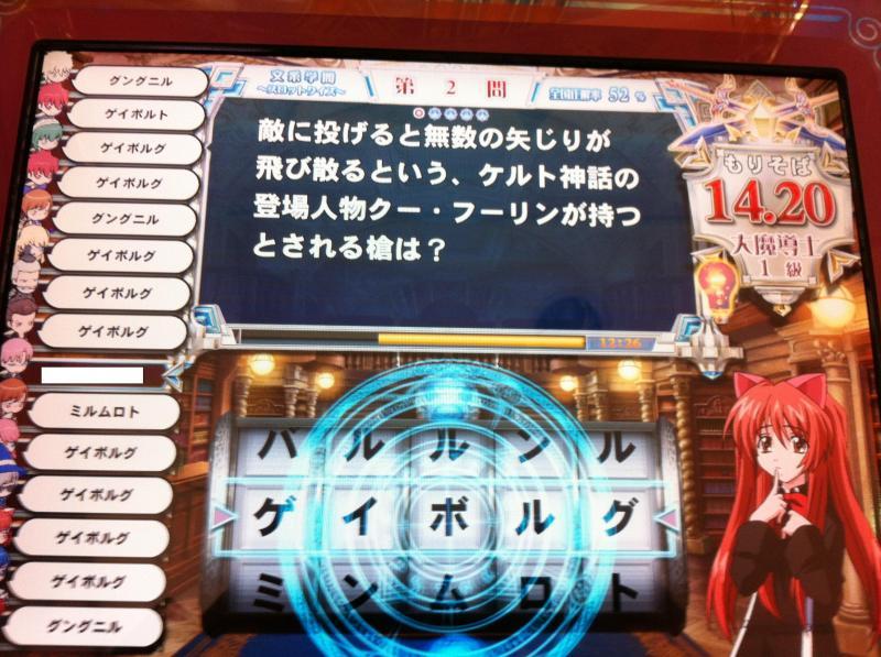 瑠璃魔神討伐+(2)_convert_20120205220010