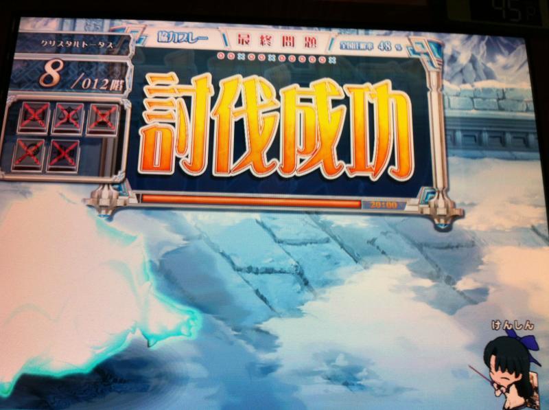 IMG_1649_convert_20111213235949.jpg