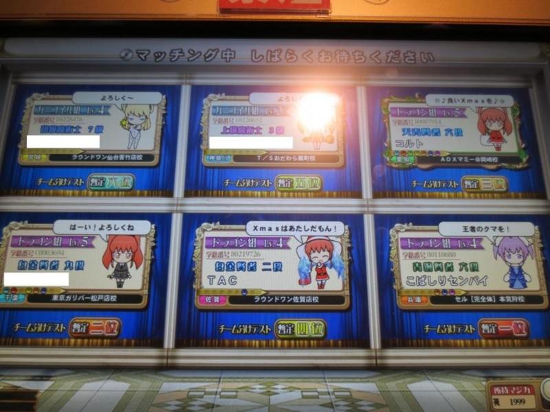 アロエちゃん_convert_20121224134238