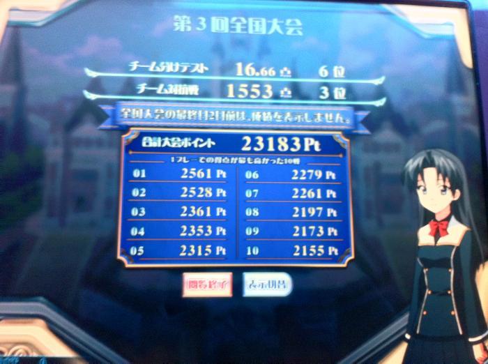 IMG_0915_convert_20110829005252.jpg