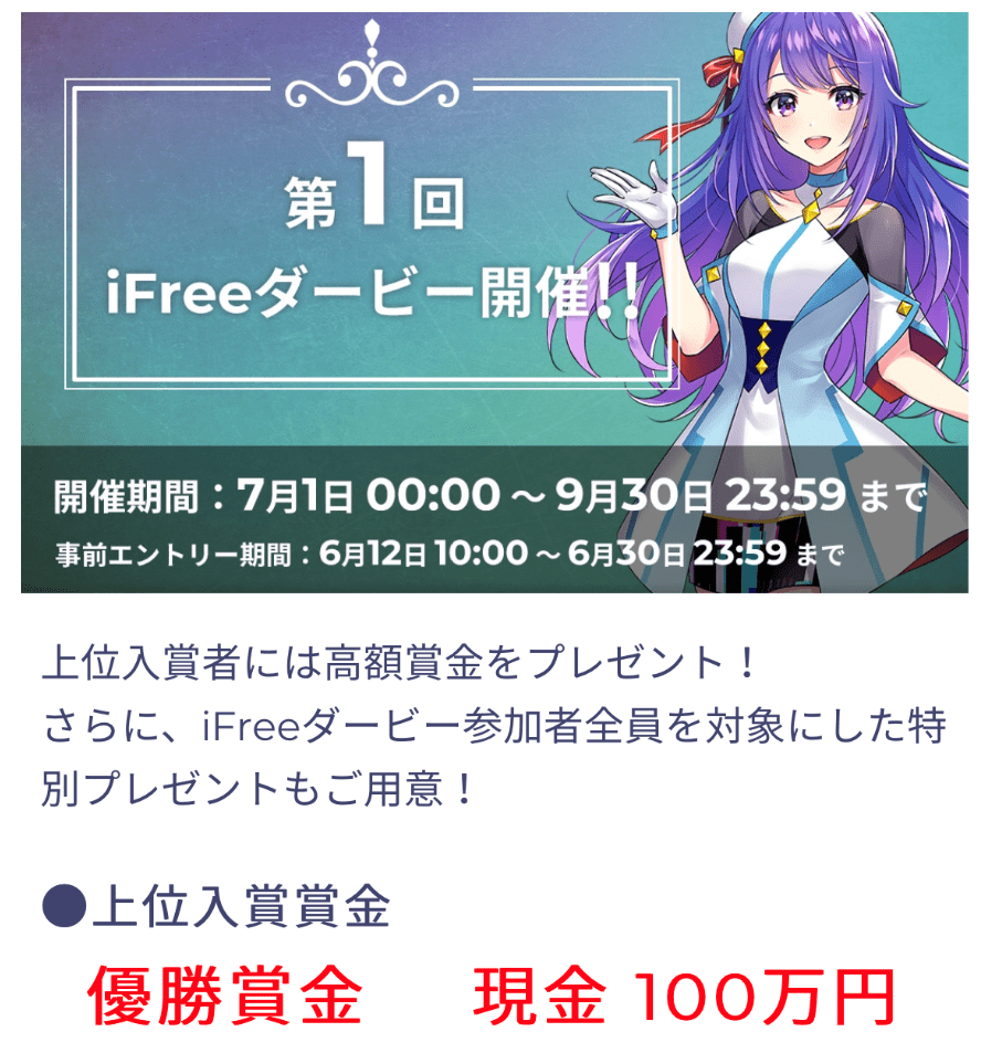 f:id:Ithere:20190623161443p:plain
