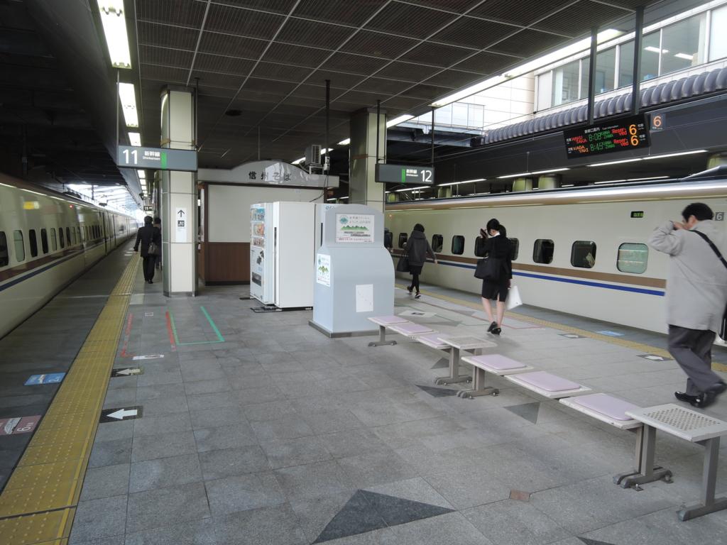 f:id:Ithikawa:20170330202255j:plain