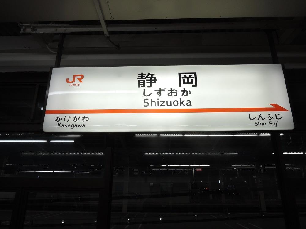 f:id:Ithikawa:20170830212756j:plain
