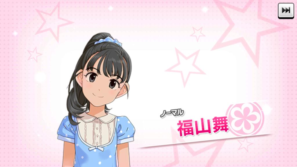 f:id:Ithikawa:20170926092044p:plain