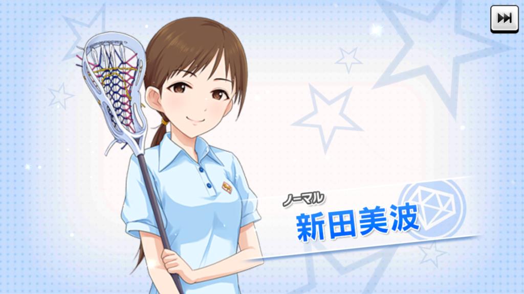 f:id:Ithikawa:20170926092238p:plain