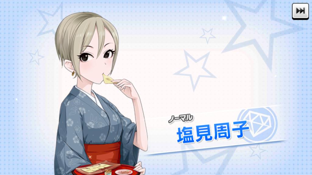 f:id:Ithikawa:20170926092430p:plain