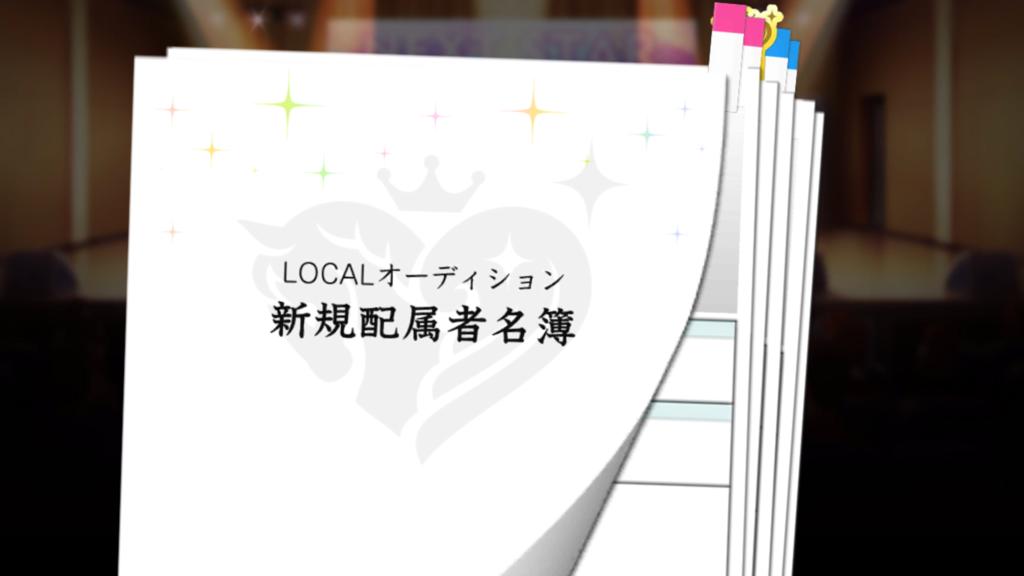 f:id:Ithikawa:20170926092722p:plain