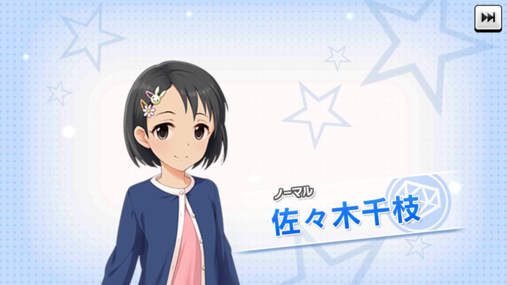 f:id:Ithikawa:20170926092756p:plain