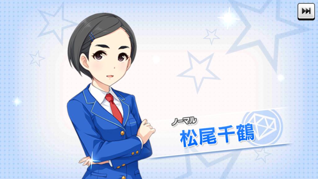 f:id:Ithikawa:20170926092901p:plain