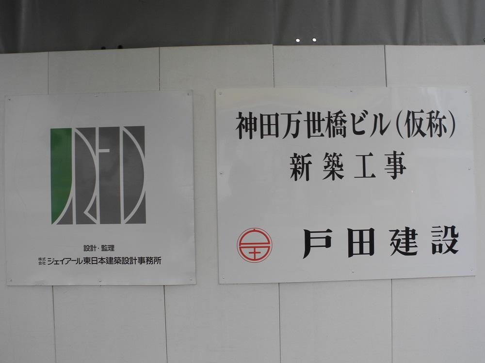 f:id:Ithikawa:20171013232303j:plain
