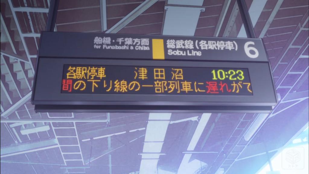 f:id:Ithikawa:20171022175427p:plain